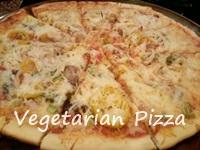 vegetarian pizza recipe